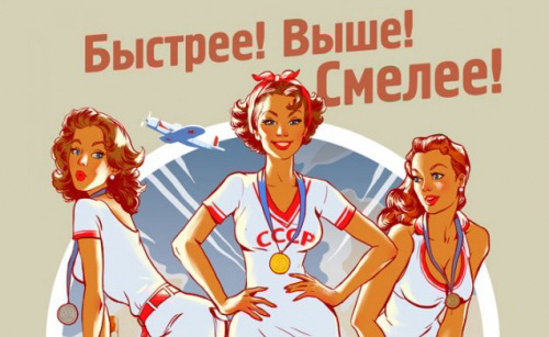 Olimpic calendar 2014